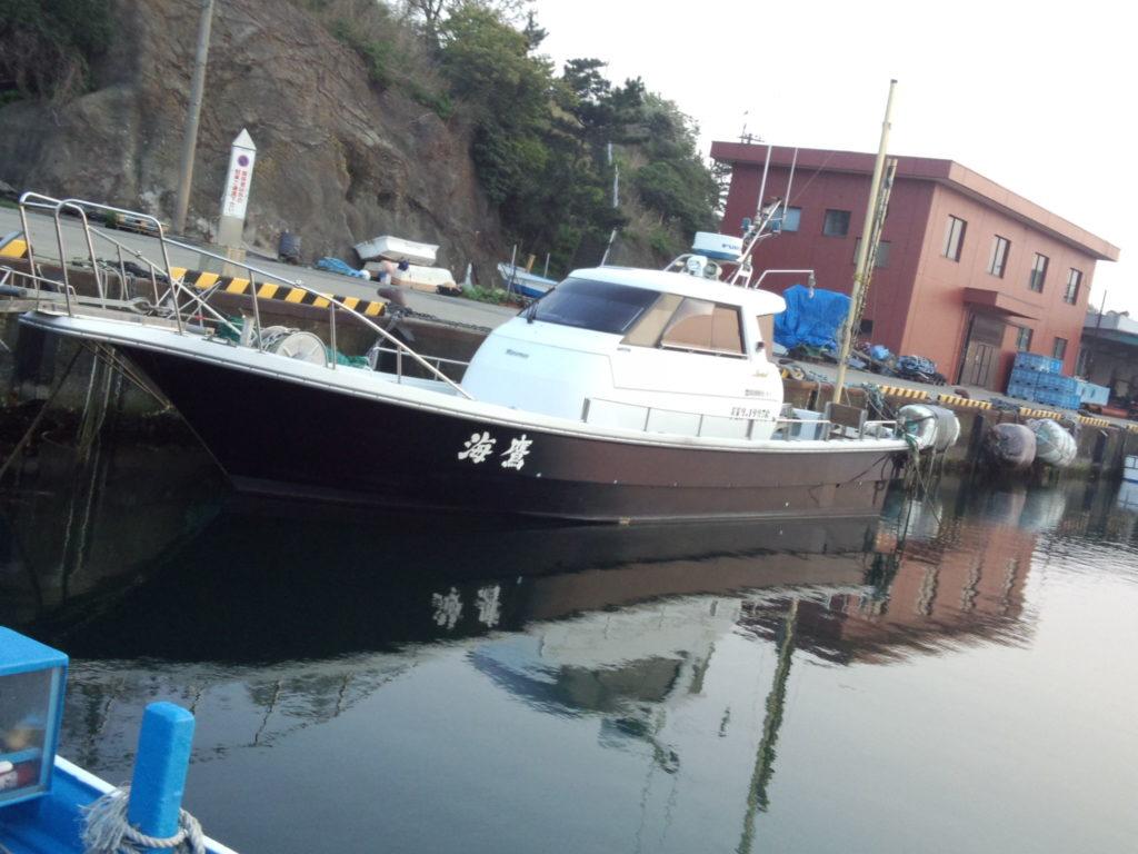 釣り船 海鷹
