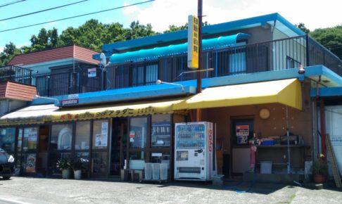 アラタニ釣具店